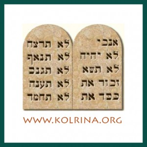 Commandments_kol rina